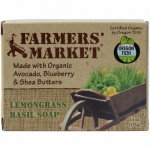 Farmers Market Bar Soap Lemongrass Basil 5.5oz