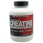 Micronized Creatine Monohydrate 525gm