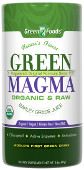 Green Foods Green Magma USDA Organic Juice Powder 2.8oz